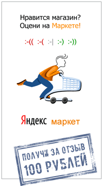 yandex-market-for-directory