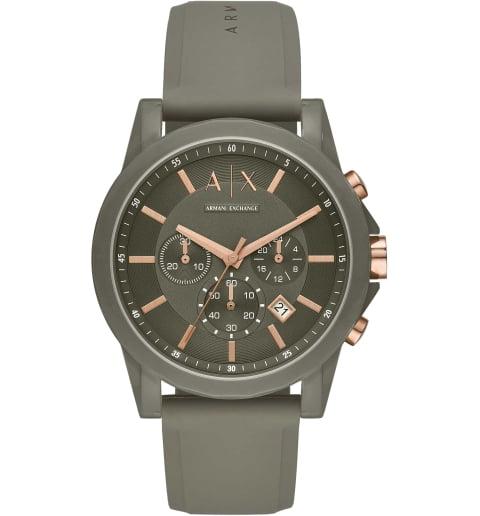 Armani Exchange AX1341