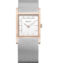 Bering 10426-066