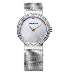 Bering 10725-010