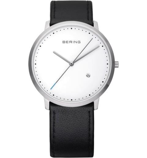 Bering 11139-404