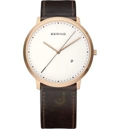 Датские Bering 11139-564