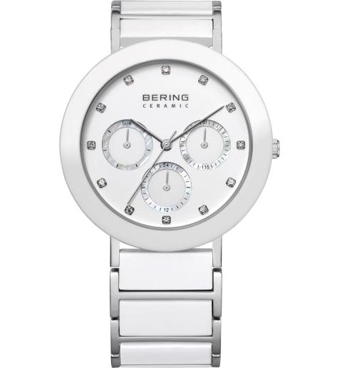 Bering 11438-754