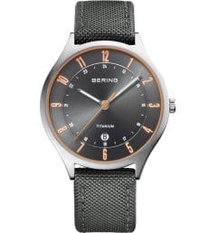 Bering 11739-879
