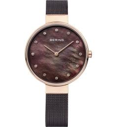 Bering 12034-265