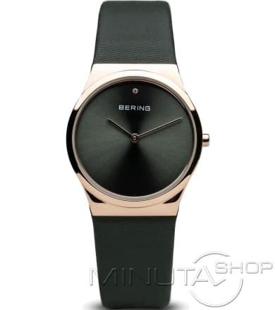 Bering 12130-667