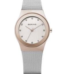Bering 12927-064