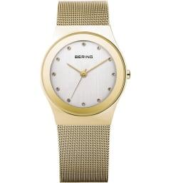 Bering 12927-334