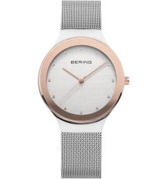 Bering 12934-060