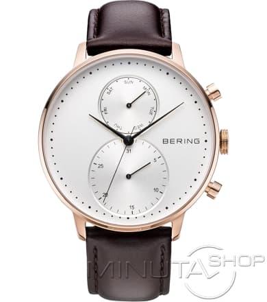 Bering 13242-564
