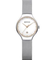 Bering 13326-001