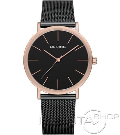 Bering 13436-166