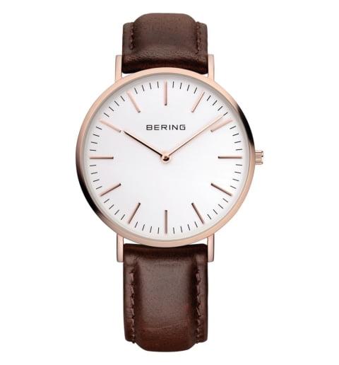 Bering 13738-564