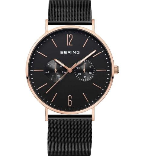 Bering 14240-166