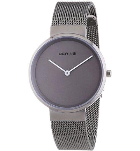 Bering 14531-077