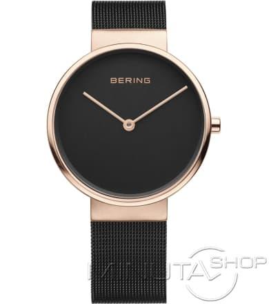 Bering 14539-166