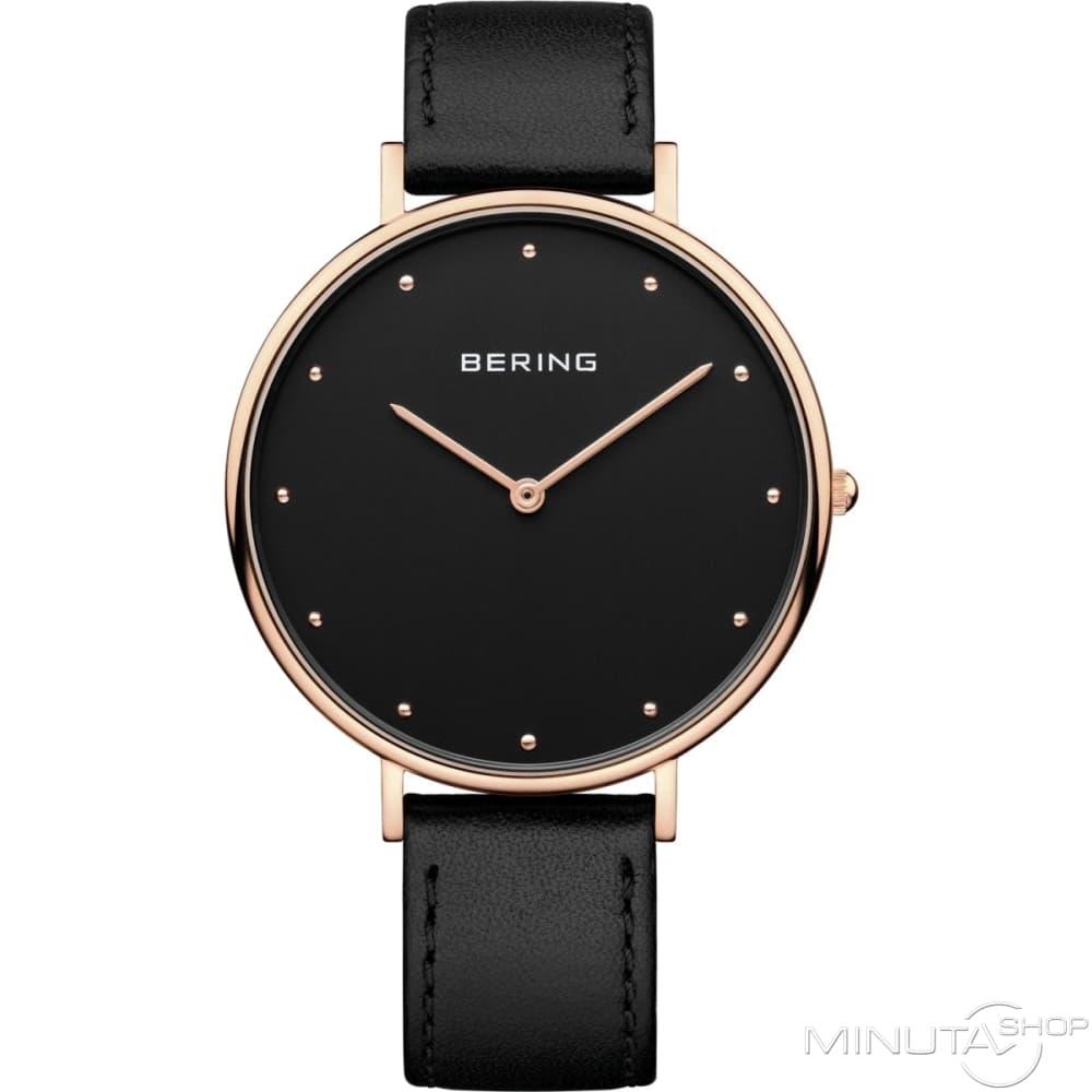 Bering 14839-462