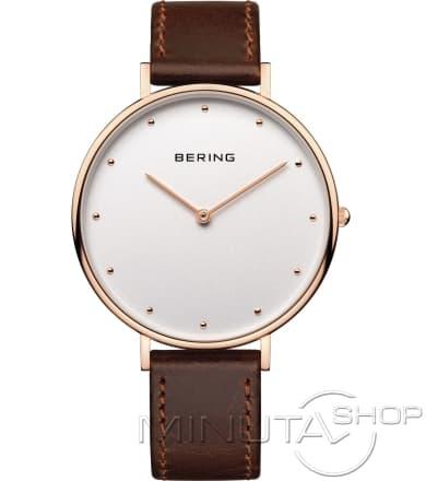 Bering 14839-564