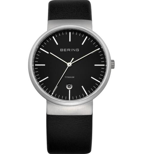 Bering 11036-402