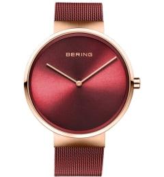 Кварцевые Bering 14539-363