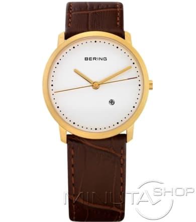 Bering 11132-534