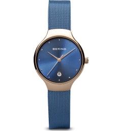 Bering 13326-368 с синим циферблатом