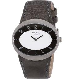 Boccia 3165-08