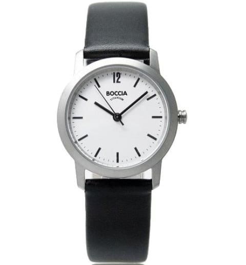 Boccia 3170-03