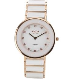 Boccia 3209-04