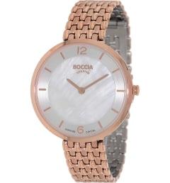 Boccia 3244-06