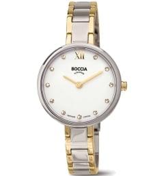 Boccia 3251-01