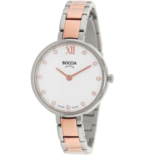 Boccia 3251-02