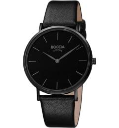 Boccia 3273-07