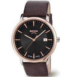 Boccia 3557-05