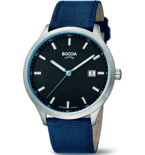 Немецкие Boccia 3614-02