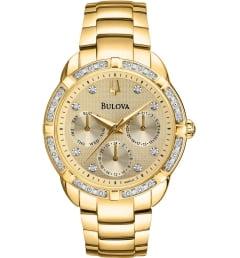 Bulova 98R171