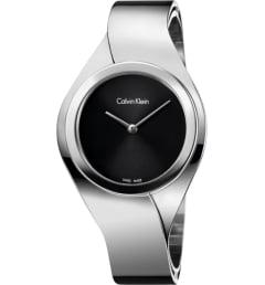 Calvin Klein K5N2M1.21