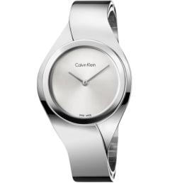 Calvin Klein K5N2M1.26