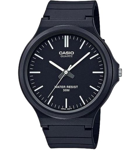 Casio Collection MW-240-1E