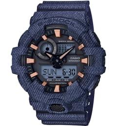 Casio G-Shock GA-700DE-2A с водонепроницаемость 20 бар