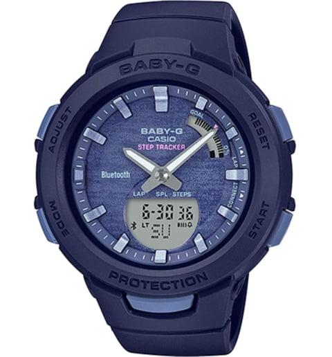 Casio Baby-G BSA-B100AC-2A