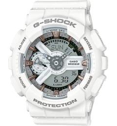 Casio G-Shock GMA-S110CM-7A2
