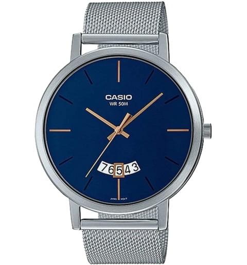 Casio Collection MTP-B100M-2E
