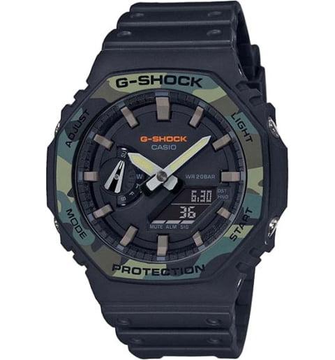 Часы Casio G-Shock  GA-2100SU-1A с водонепроницаемостью 20 бар
