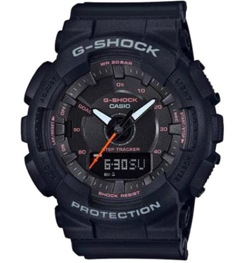 Часы Casio G-Shock GMA-S130VC-1A с шагомером