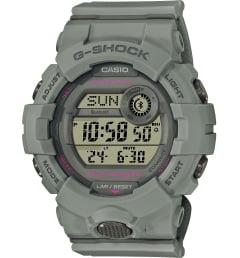 Casio G-Shock GMD-B800SU-8E