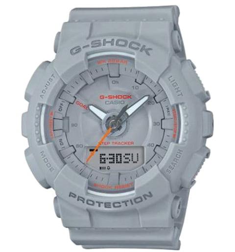 Часы Casio G-Shock GMA-S130VC-8A с шагомером