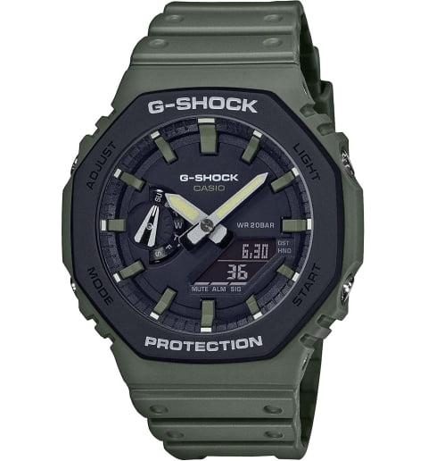 Часы Casio G-Shock  GA-2110SU-3A с водонепроницаемостью 20 бар
