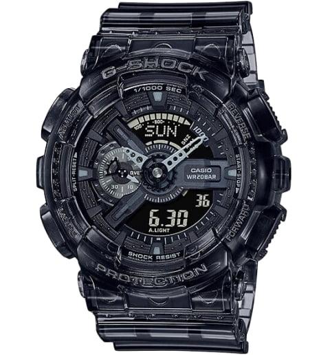 Часы Casio G-Shock GA-110SKE-8A с водонепроницаемостью WR20Bar