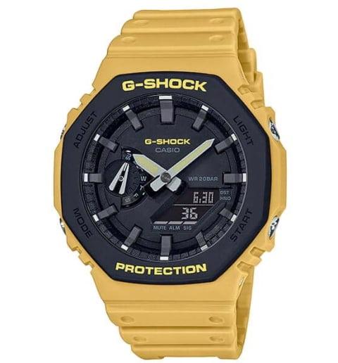 Часы Casio G-Shock  GA-2110SU-9A с водонепроницаемостью 20 бар